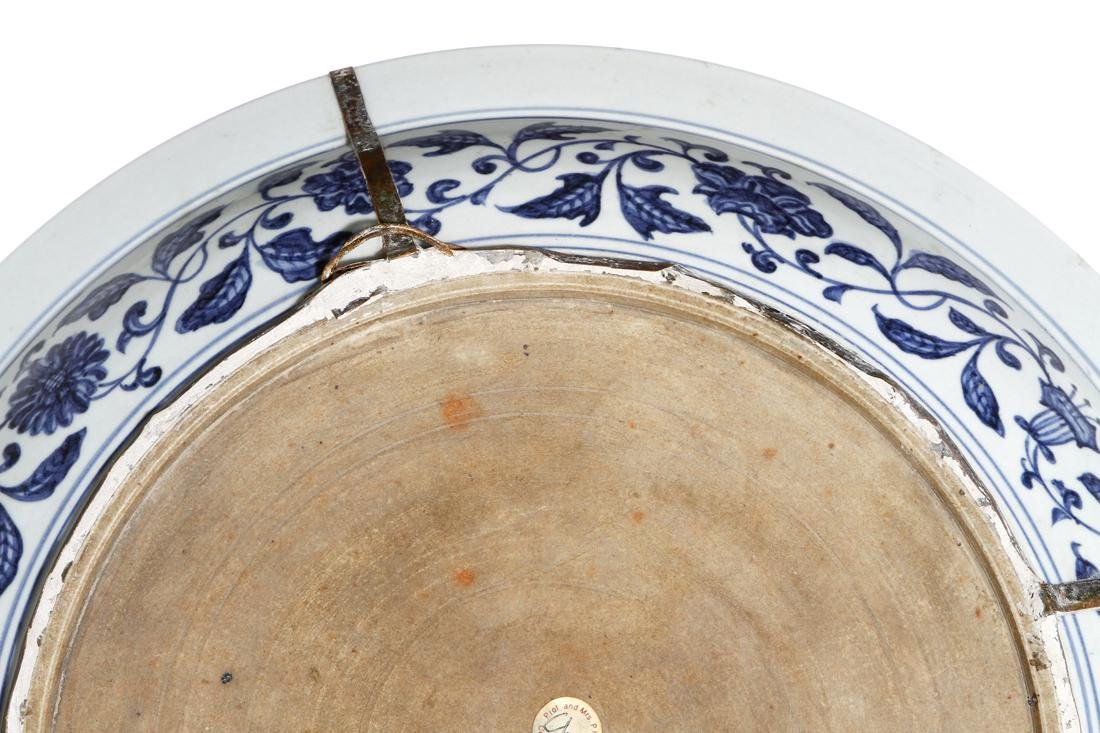 Large Chinese Blue and White Calligraphy Charger - 8