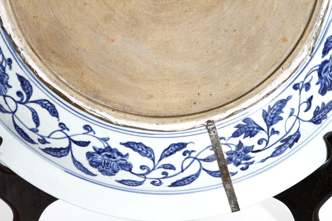 Large Chinese Blue and White Calligraphy Charger - 9