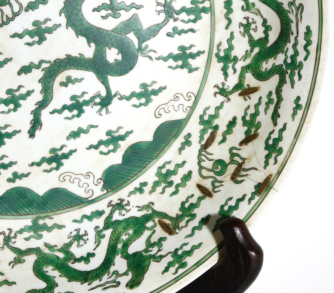 Large Chinese Enameled 'Dragon-Phoenix' Charger - 3