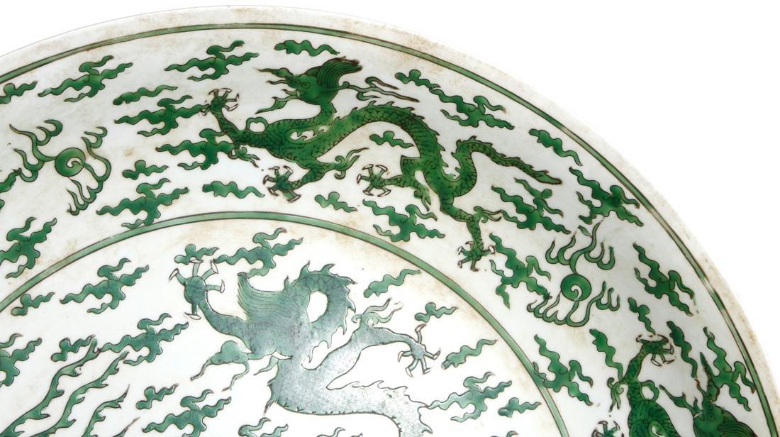 Large Chinese Enameled 'Dragon-Phoenix' Charger - 4