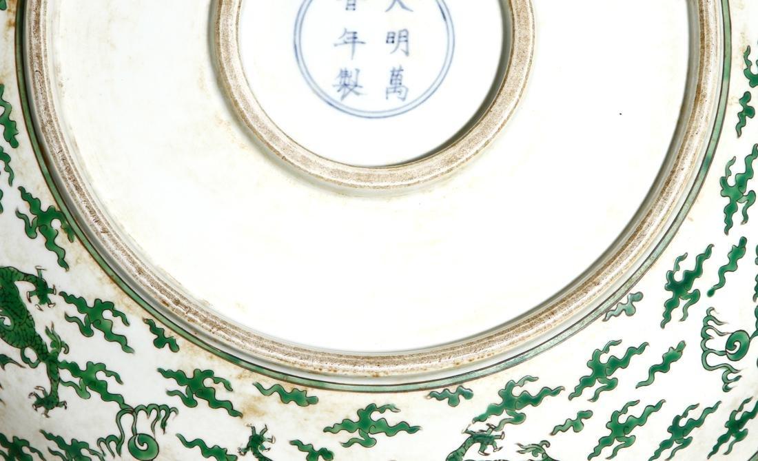 Large Chinese Enameled 'Dragon-Phoenix' Charger - 7
