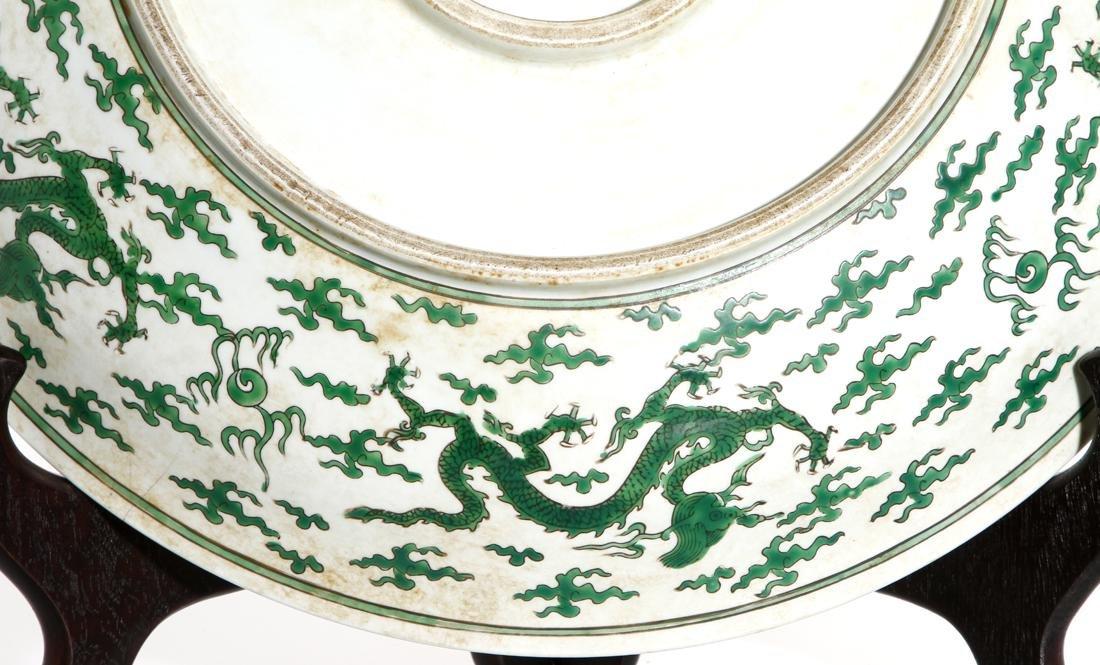 Large Chinese Enameled 'Dragon-Phoenix' Charger - 8