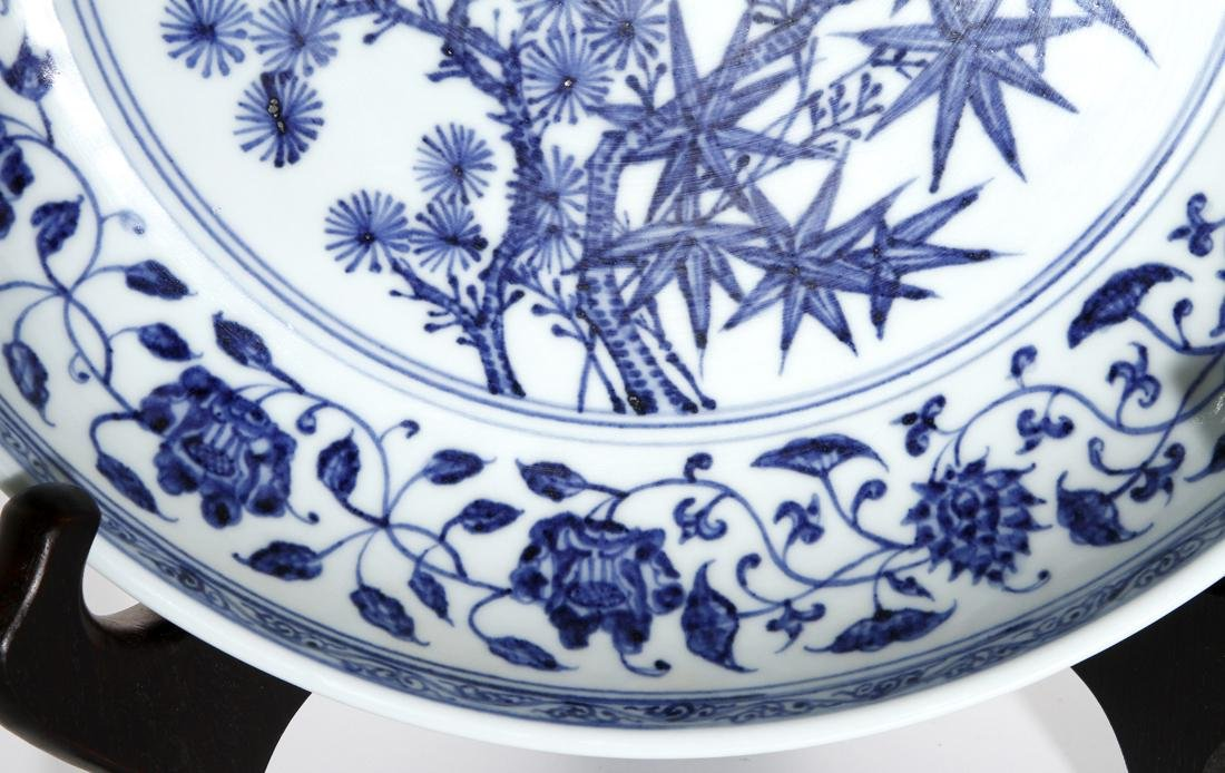 Chinese Blue and White 'Three Friends' Charger - 4