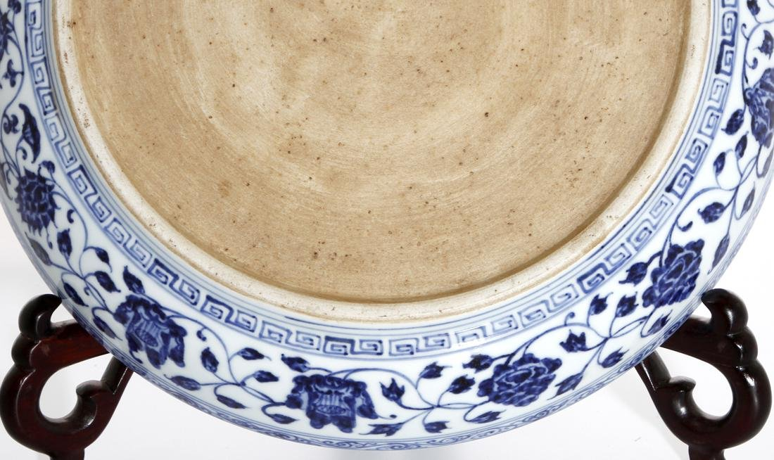 Chinese Blue and White 'Three Friends' Charger - 6