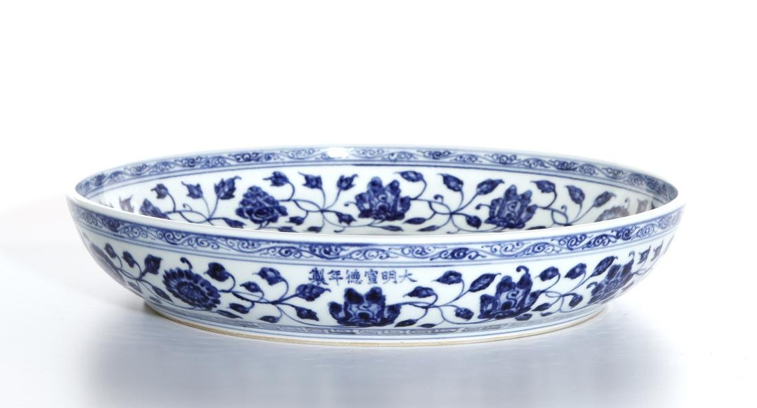 Chinese Blue and White 'Three Friends' Charger - 8
