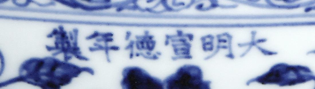 Chinese Blue and White 'Three Friends' Charger - 9
