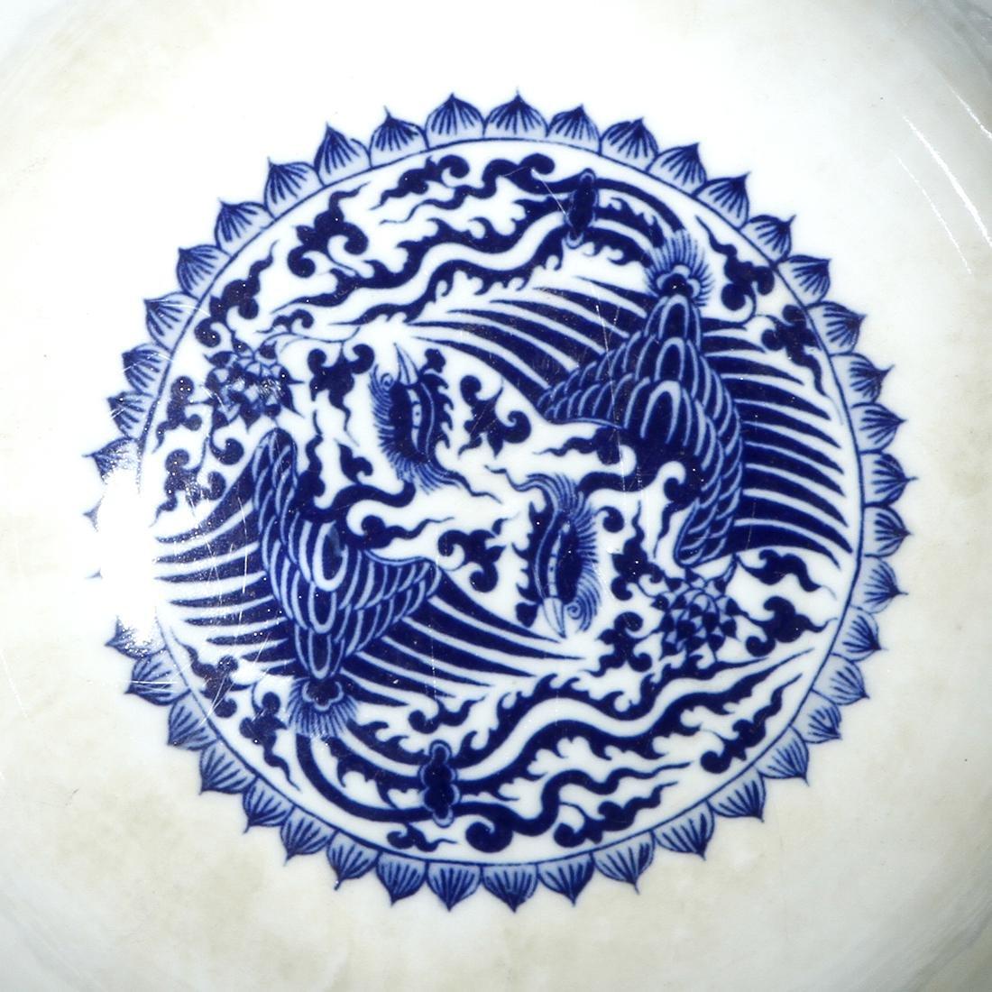 Chinese Blue and White 'Phoenix Medallion' Bowl - 3