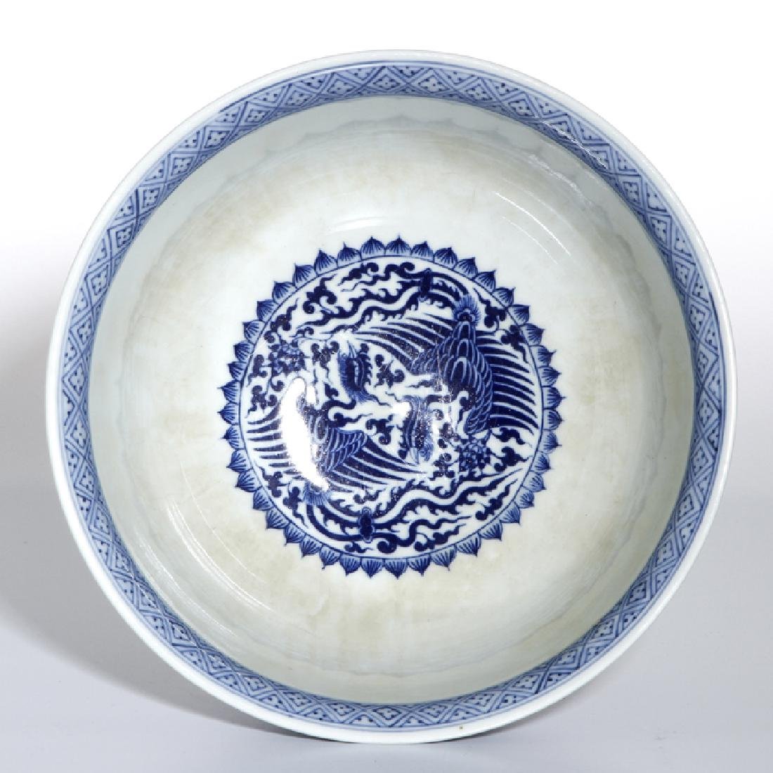 Chinese Blue and White 'Phoenix Medallion' Bowl - 5