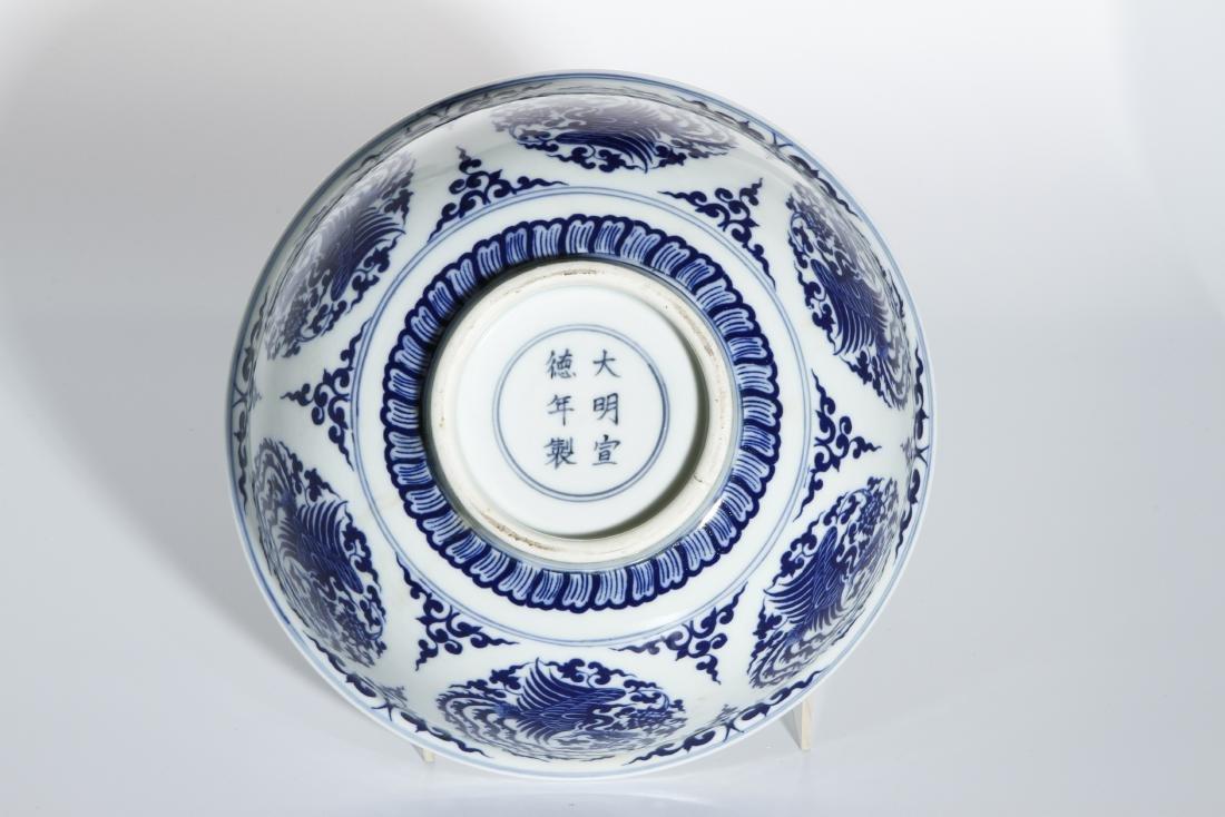 Chinese Blue and White 'Phoenix Medallion' Bowl - 6