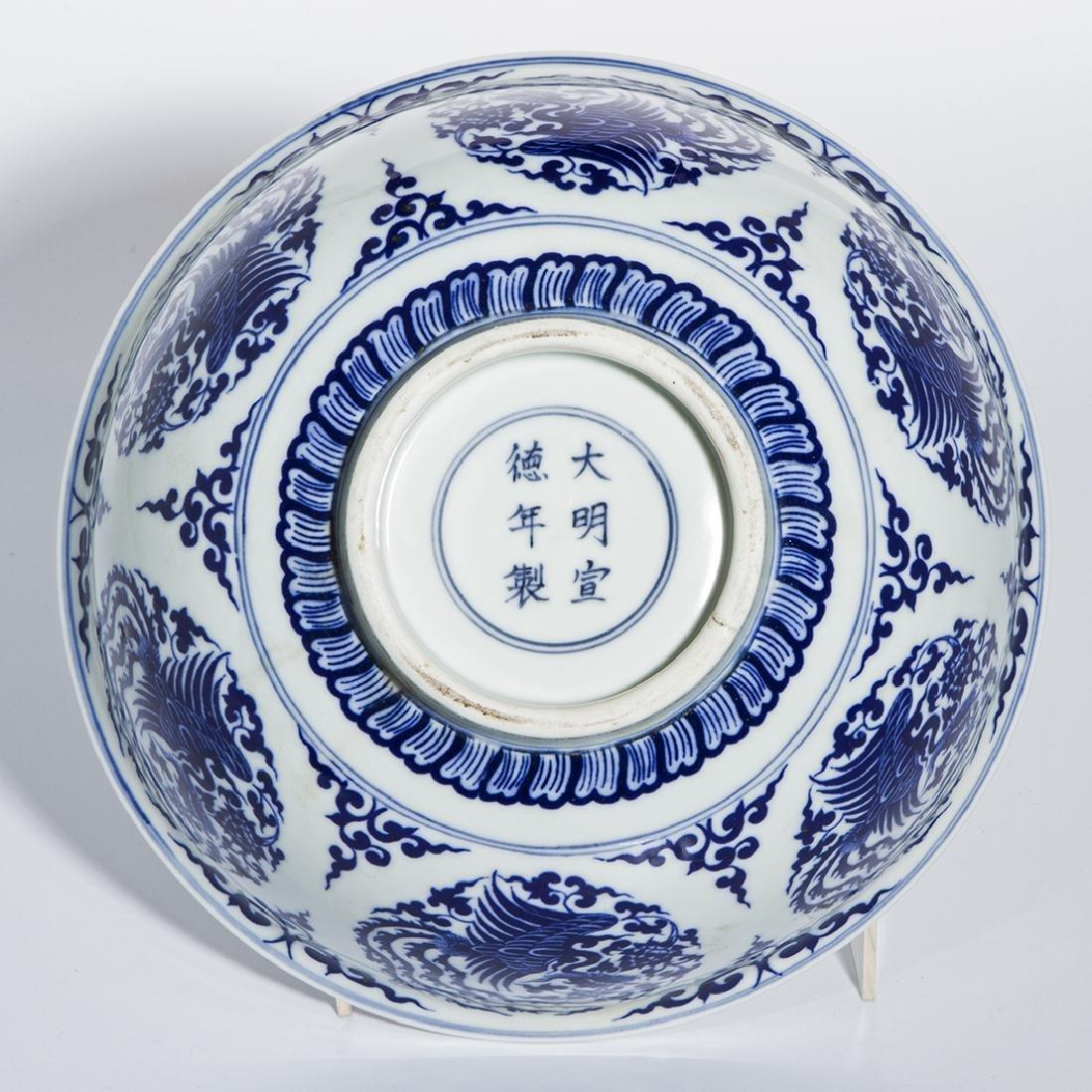 Chinese Blue and White 'Phoenix Medallion' Bowl - 8