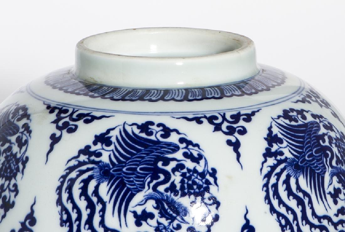 Chinese Blue and White 'Phoenix Medallion' Bowl - 9