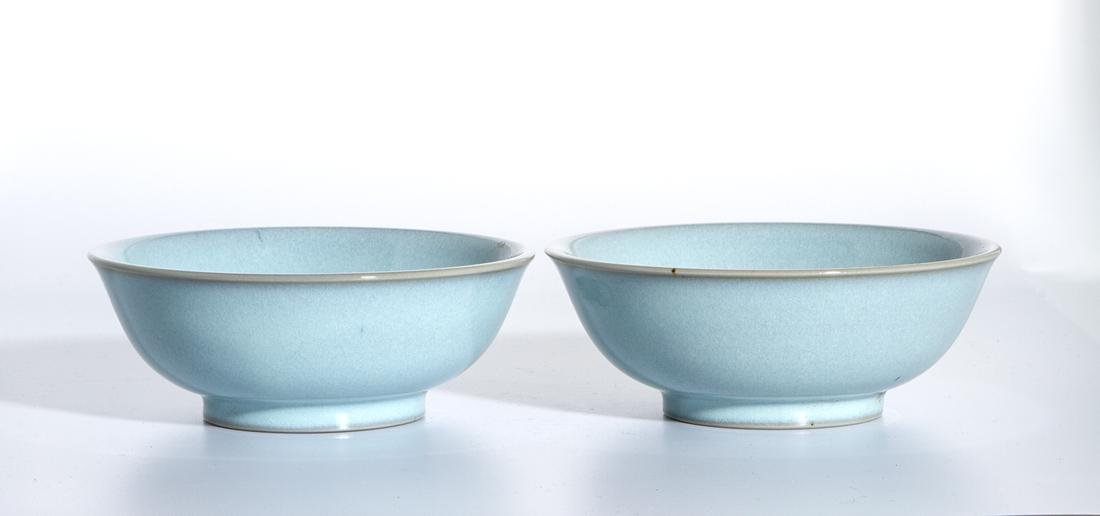 Pair of Chinese Ru Type Bowls