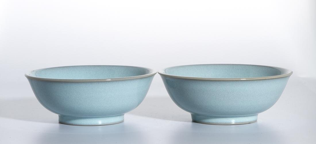Pair of Chinese Ru Type Bowls - 2