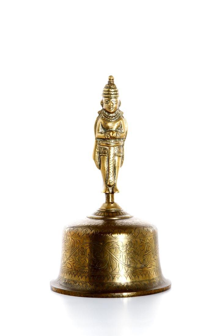 Chinese Gilt Bronze Ceremonial Bell