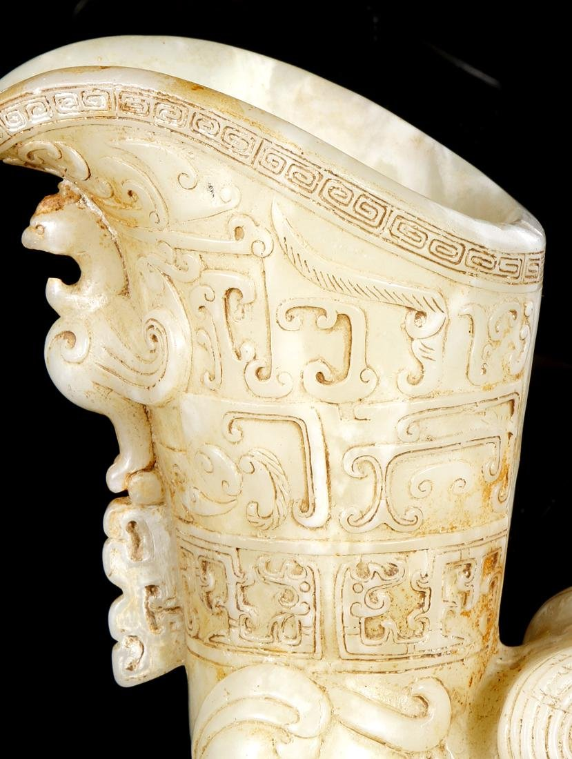 Chinese Celadon and Russet Archaistic Jade Rhyton - 2