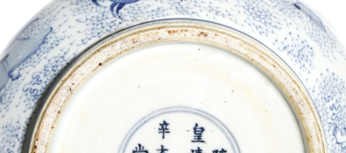 Large Chinese Blue/White 'Sixteen Luohans' Censer - 9