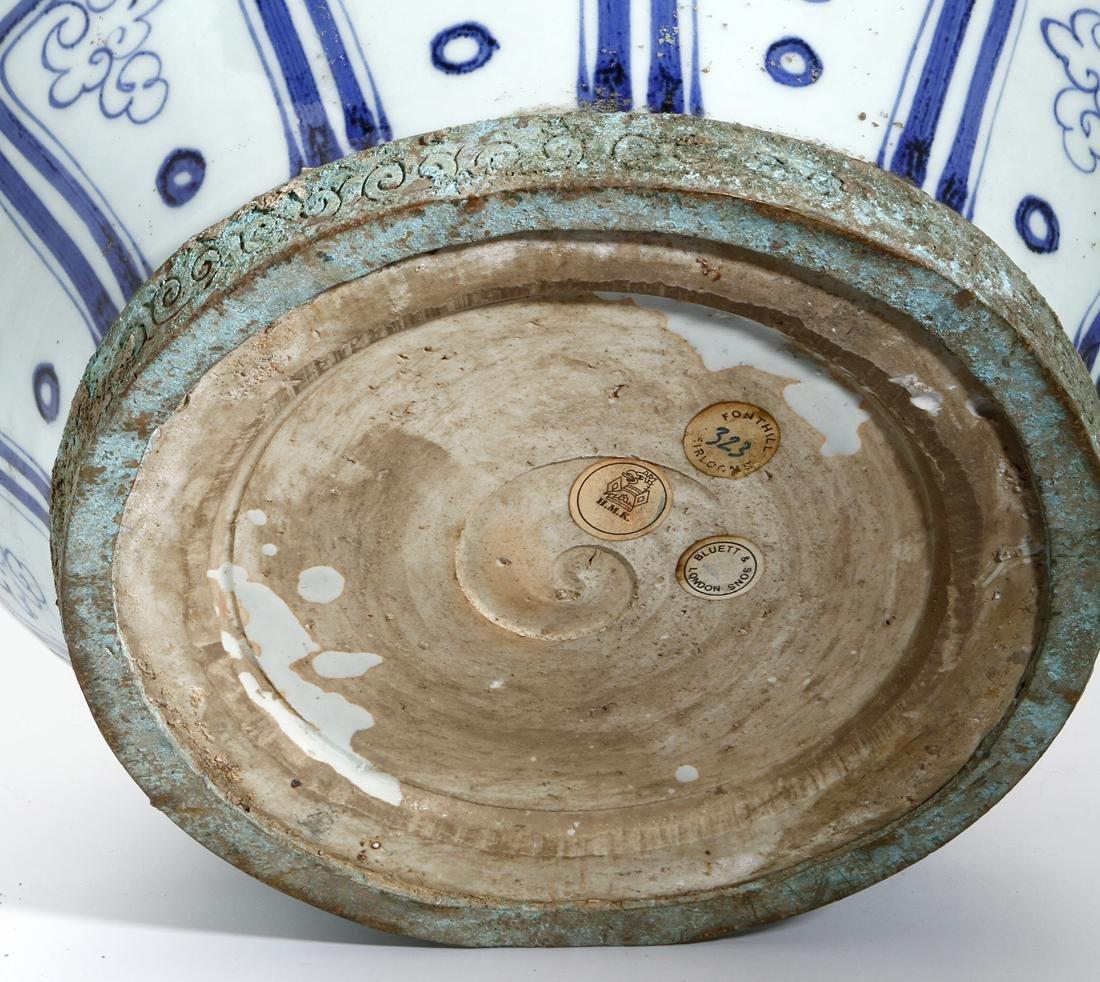 Large Chinese Blue/White'Fish' Jar - 10