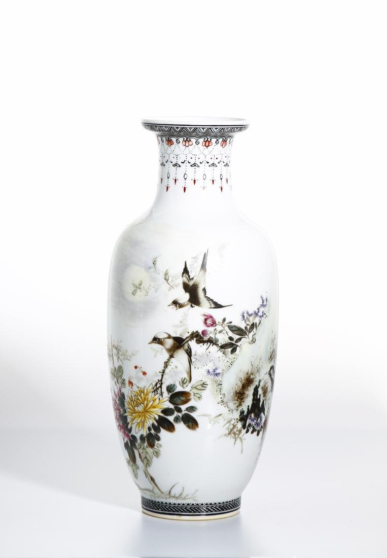 Chinese Qianjiang Style Vase