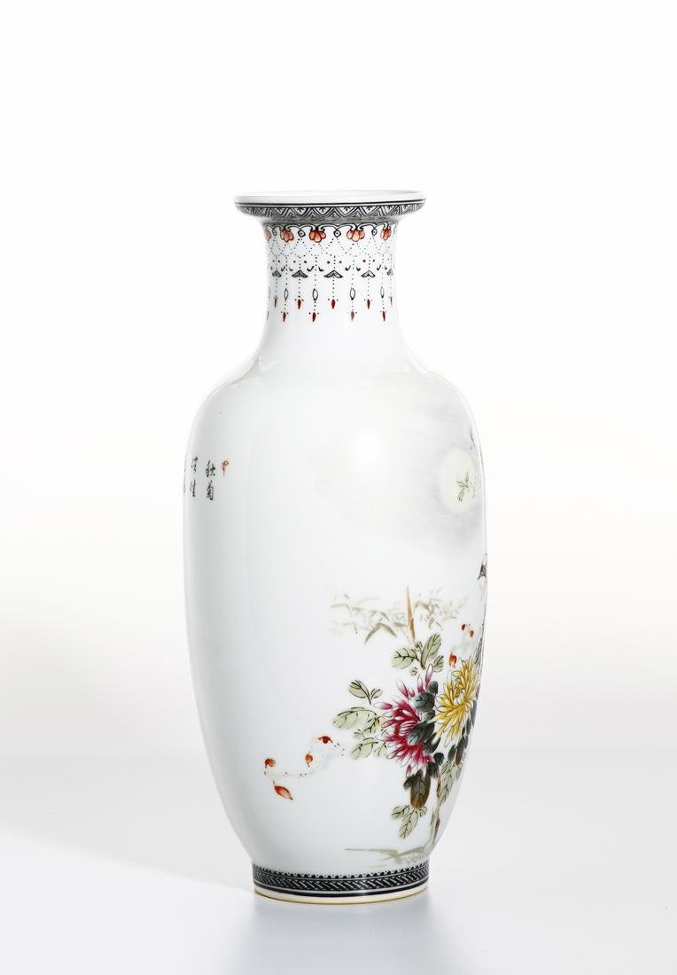 Chinese Qianjiang Style Vase - 2