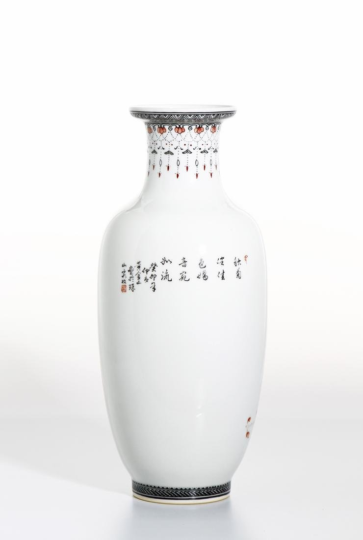 Chinese Qianjiang Style Vase - 3