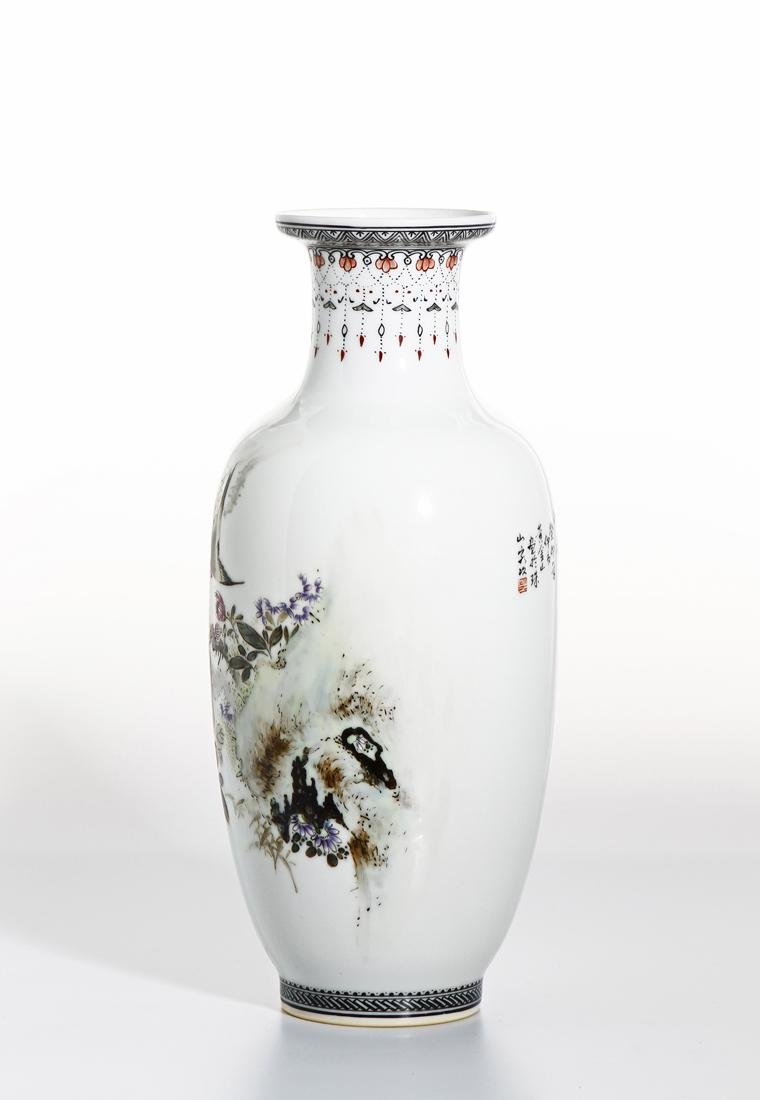 Chinese Qianjiang Style Vase - 4