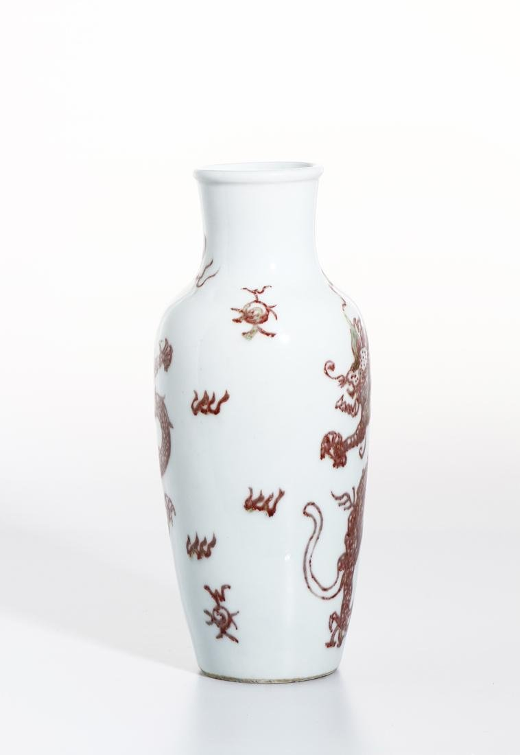 Chinese Copper-Red 'Dragon' Vase - 2