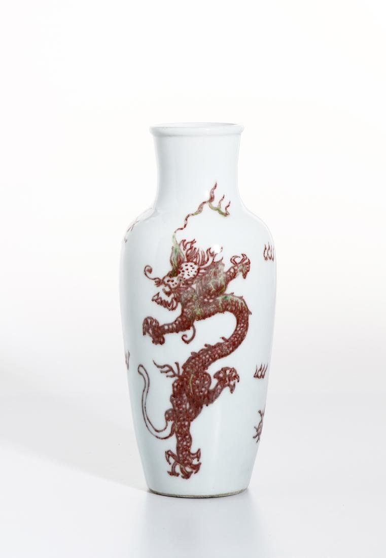 Chinese Copper-Red 'Dragon' Vase - 3
