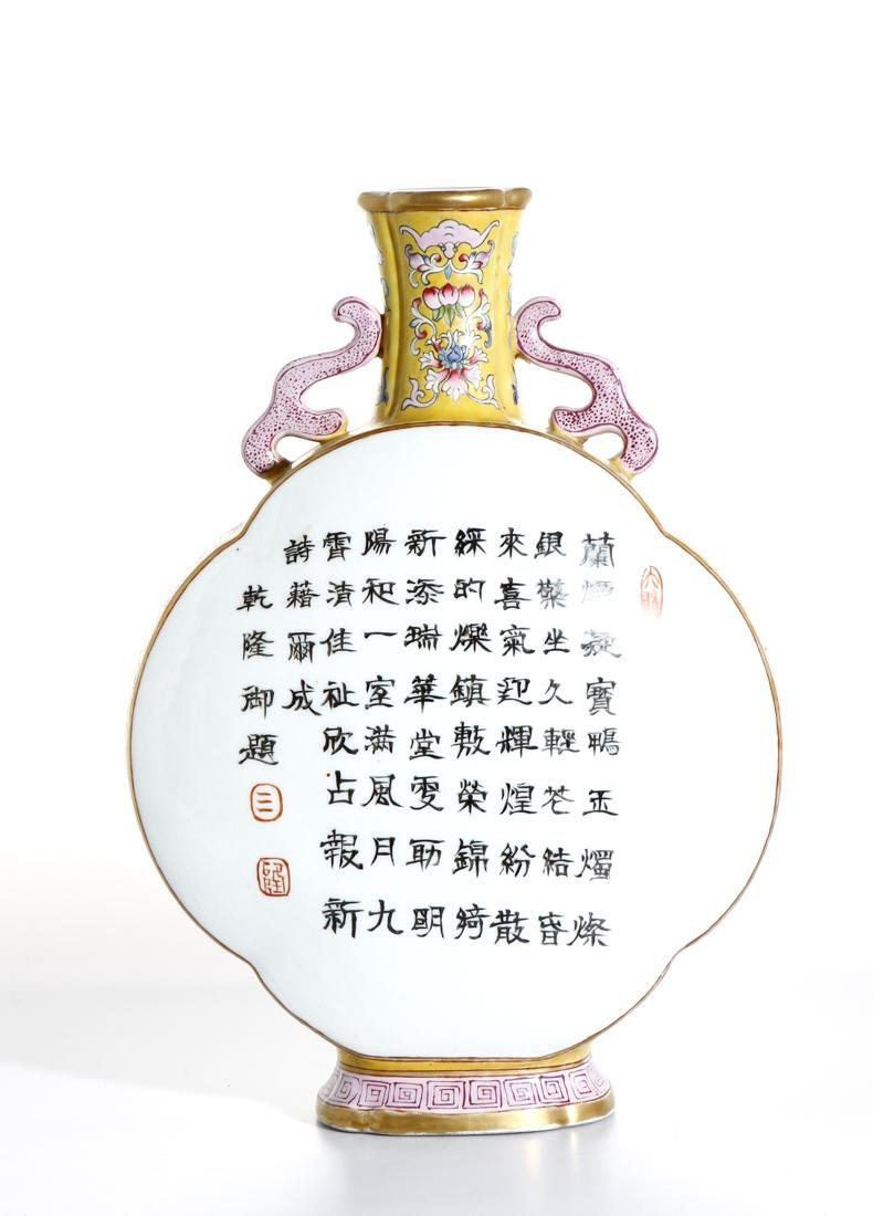 Chinese Yellow Ground Famille Rose Moonflask - 3