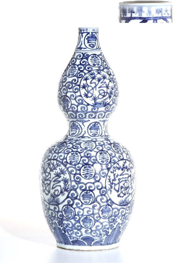 Massive Blue/White 'Shou' Double-Gourd Vase
