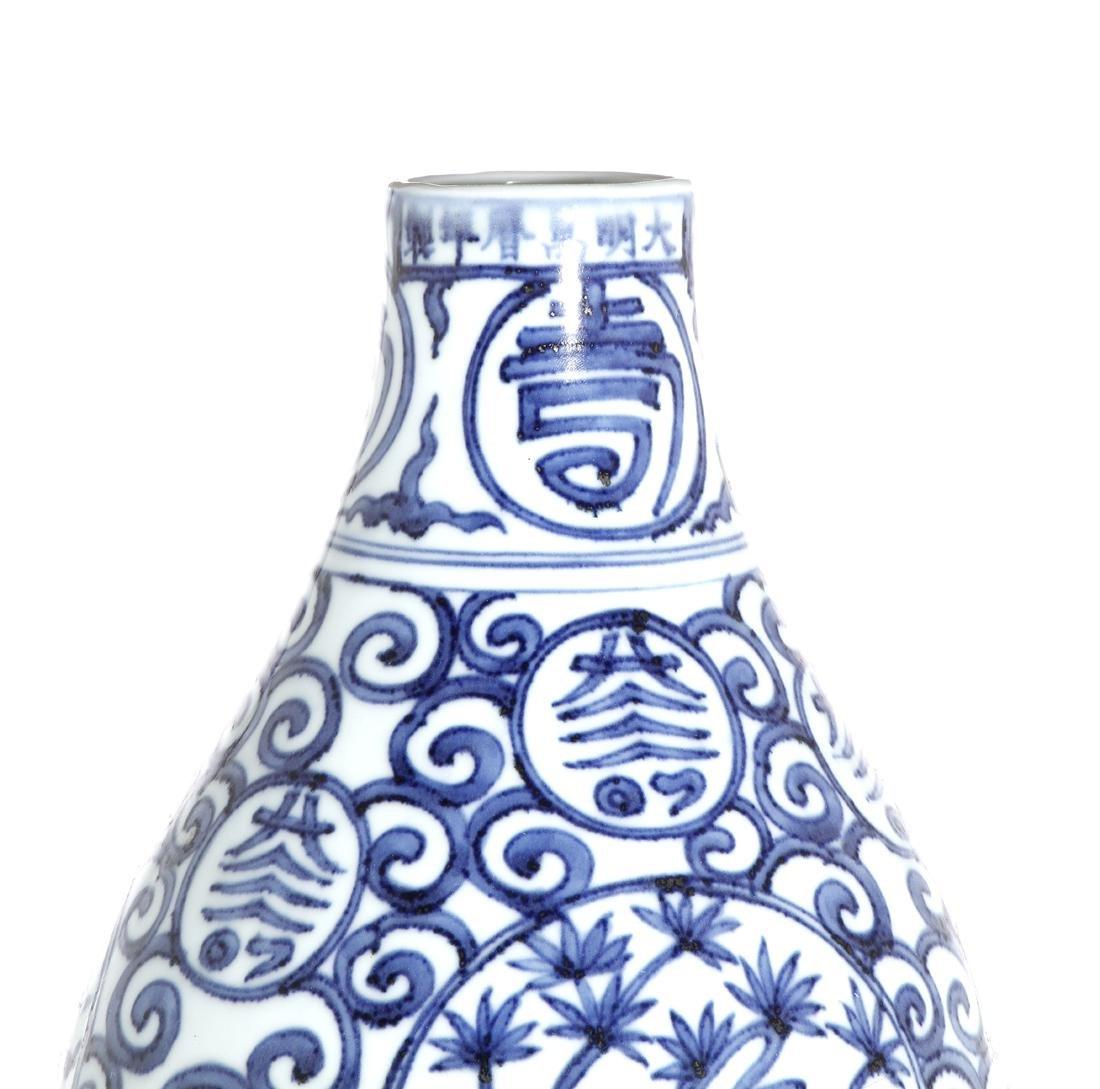 Massive Blue/White 'Shou' Double-Gourd Vase - 5