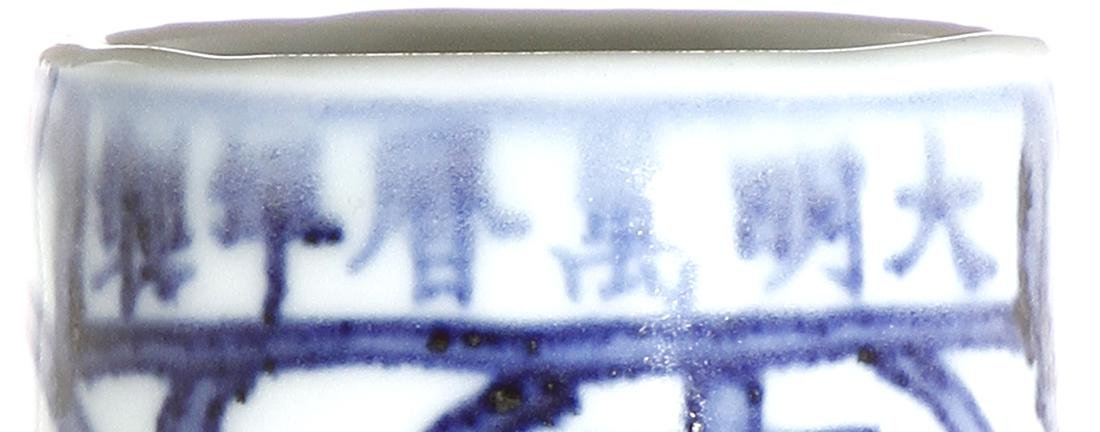 Massive Blue/White 'Shou' Double-Gourd Vase - 6