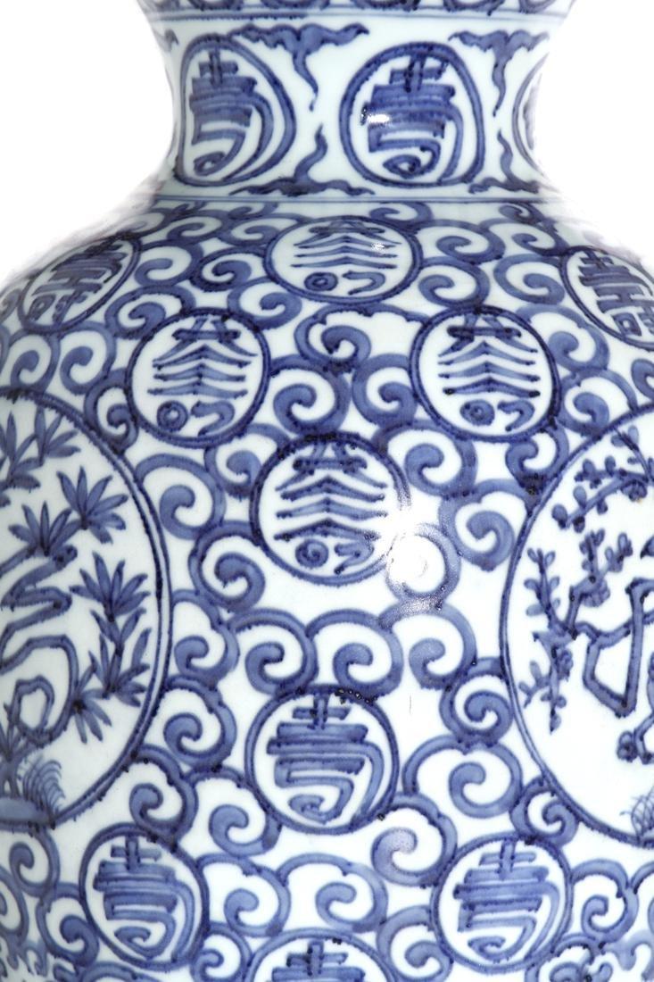 Massive Blue/White 'Shou' Double-Gourd Vase - 7