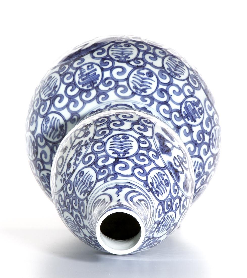 Massive Blue/White 'Shou' Double-Gourd Vase - 8