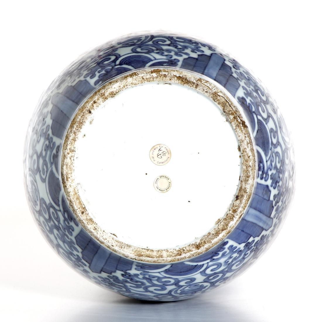 Massive Blue/White 'Shou' Double-Gourd Vase - 9