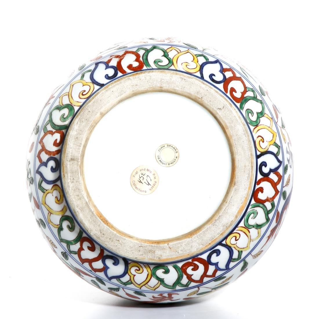 Chinese Wucai Enameled Garlic-Mouth 'Dragon' Vase - 10