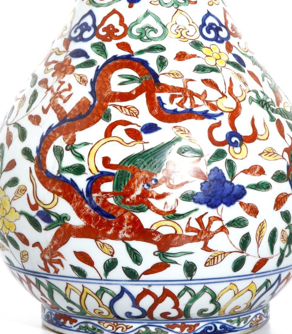 Chinese Wucai Enameled Garlic-Mouth 'Dragon' Vase - 7