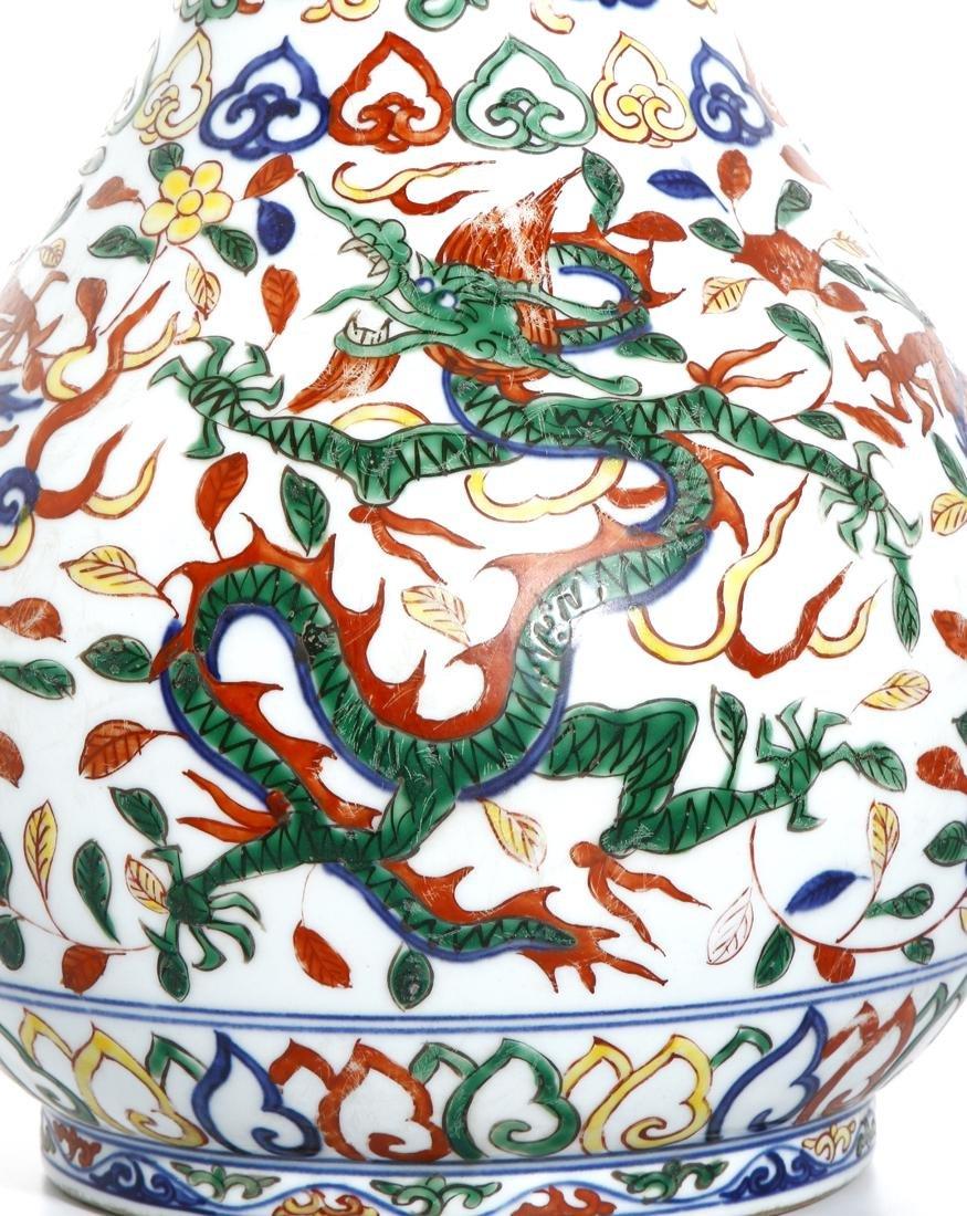 Chinese Wucai Enameled Garlic-Mouth 'Dragon' Vase - 8
