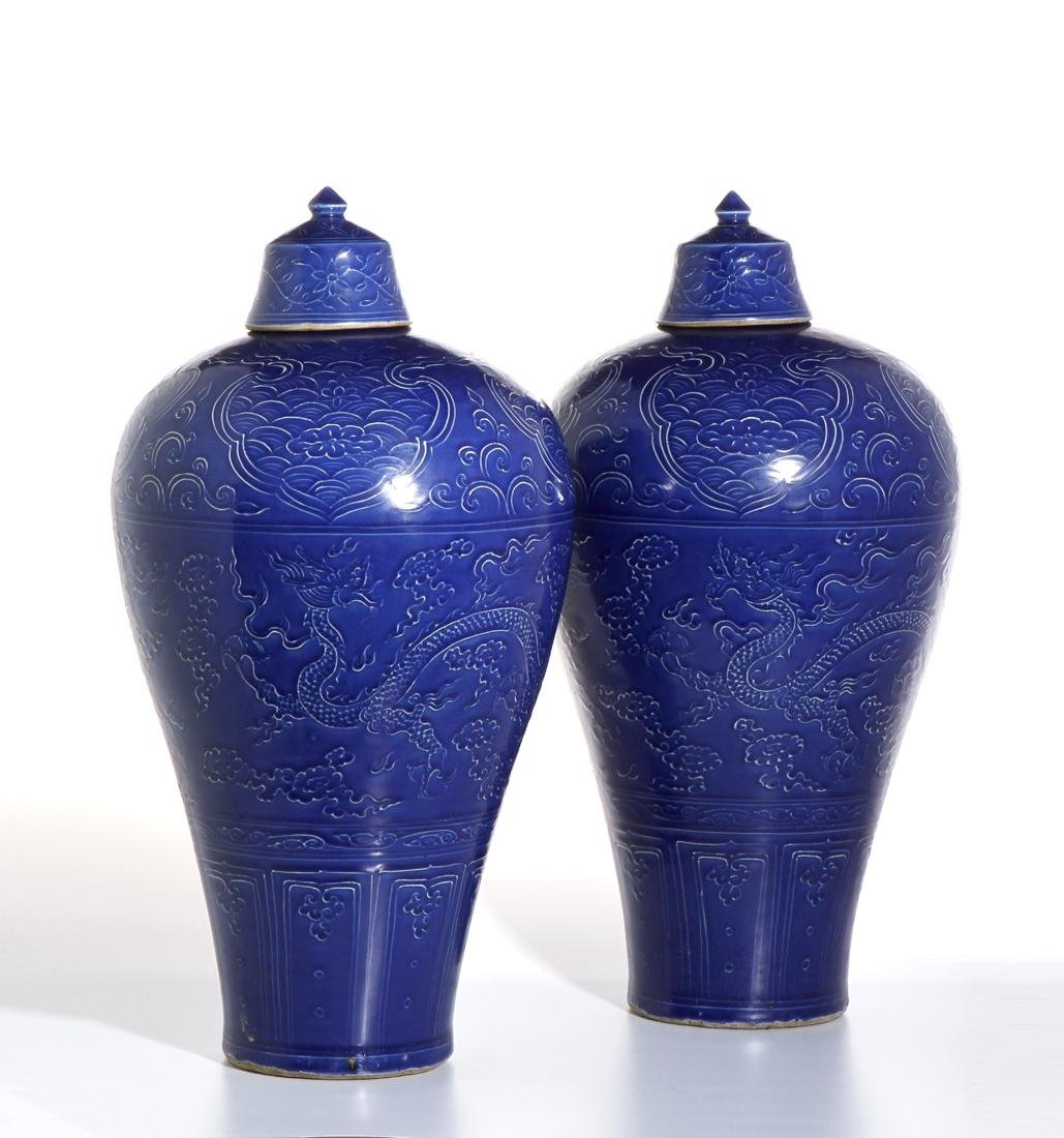 Pair Large Blue Enameled 'Dragon' Meiping Vases