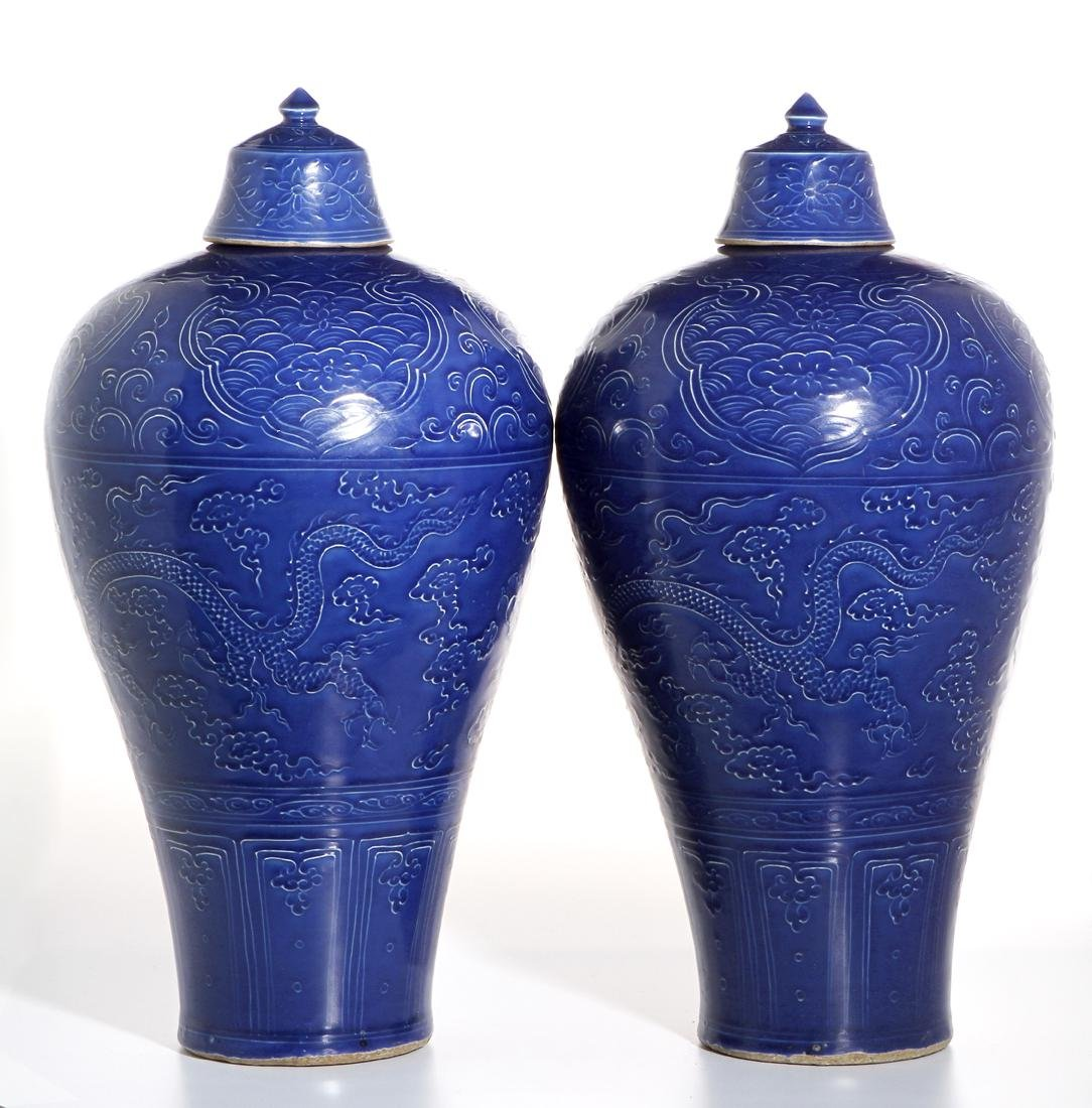 Pair Large Blue Enameled 'Dragon' Meiping Vases - 2