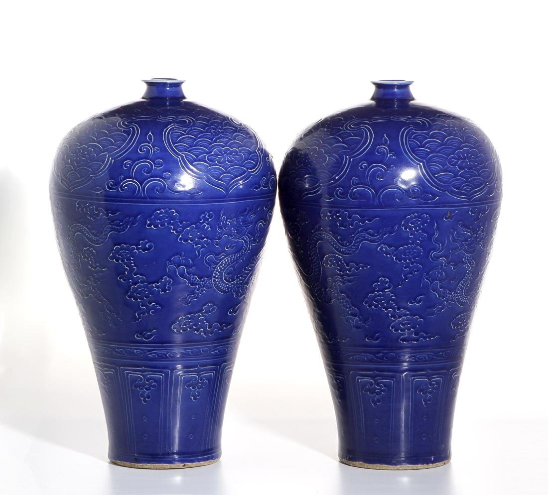Pair Large Blue Enameled 'Dragon' Meiping Vases - 3