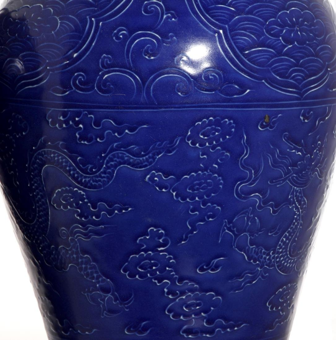 Pair Large Blue Enameled 'Dragon' Meiping Vases - 5