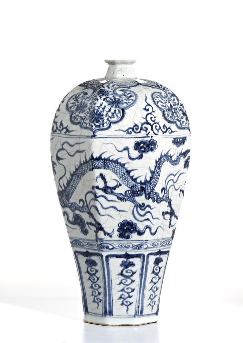 Chinese Large Blue/White 'Dragon' Meiping Vase - 2