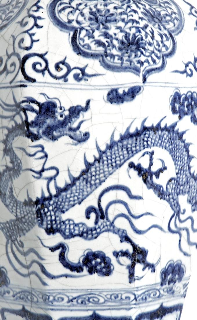 Chinese Large Blue/White 'Dragon' Meiping Vase - 4