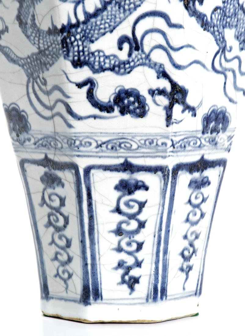 Chinese Large Blue/White 'Dragon' Meiping Vase - 5