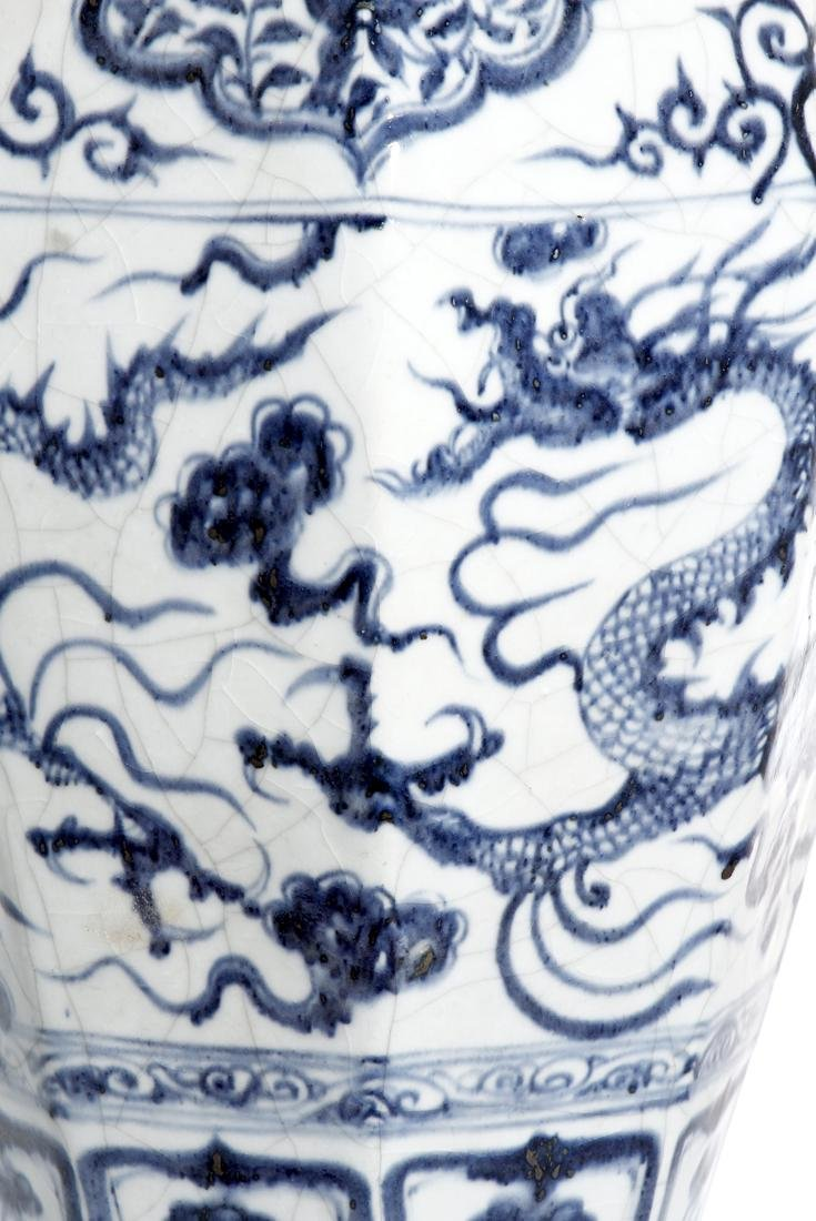 Chinese Large Blue/White 'Dragon' Meiping Vase - 7
