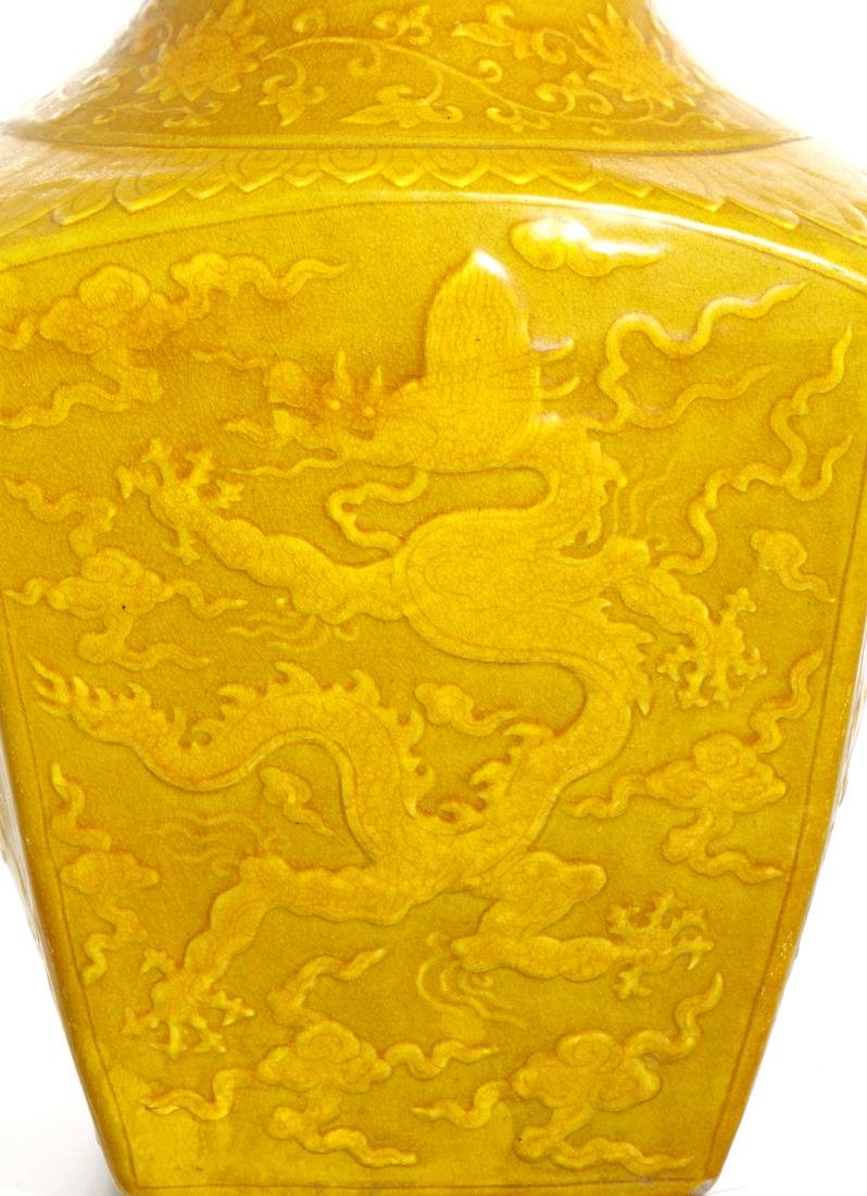 Chinese Yellow Enameled Double-Gourd Vase - 6