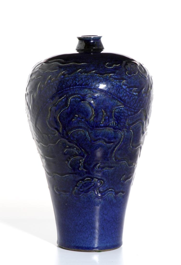 Chinese Powder Blue Enameled 'Dragon' Meiping Vase - 2