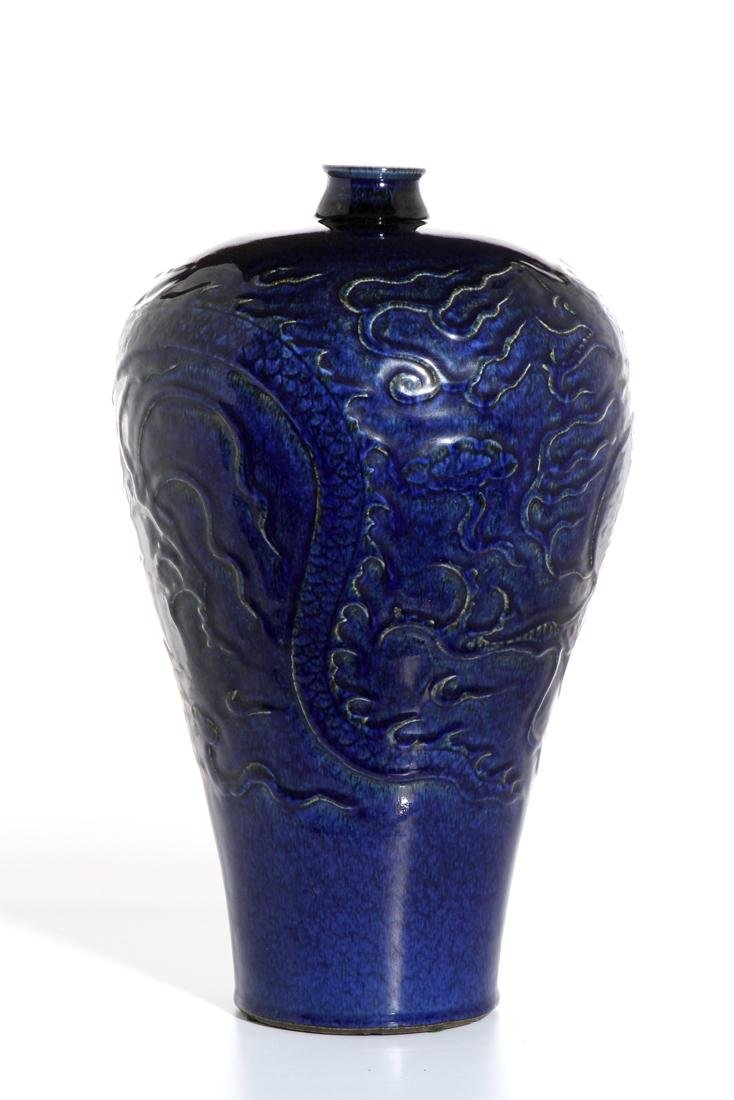 Chinese Powder Blue Enameled 'Dragon' Meiping Vase - 3