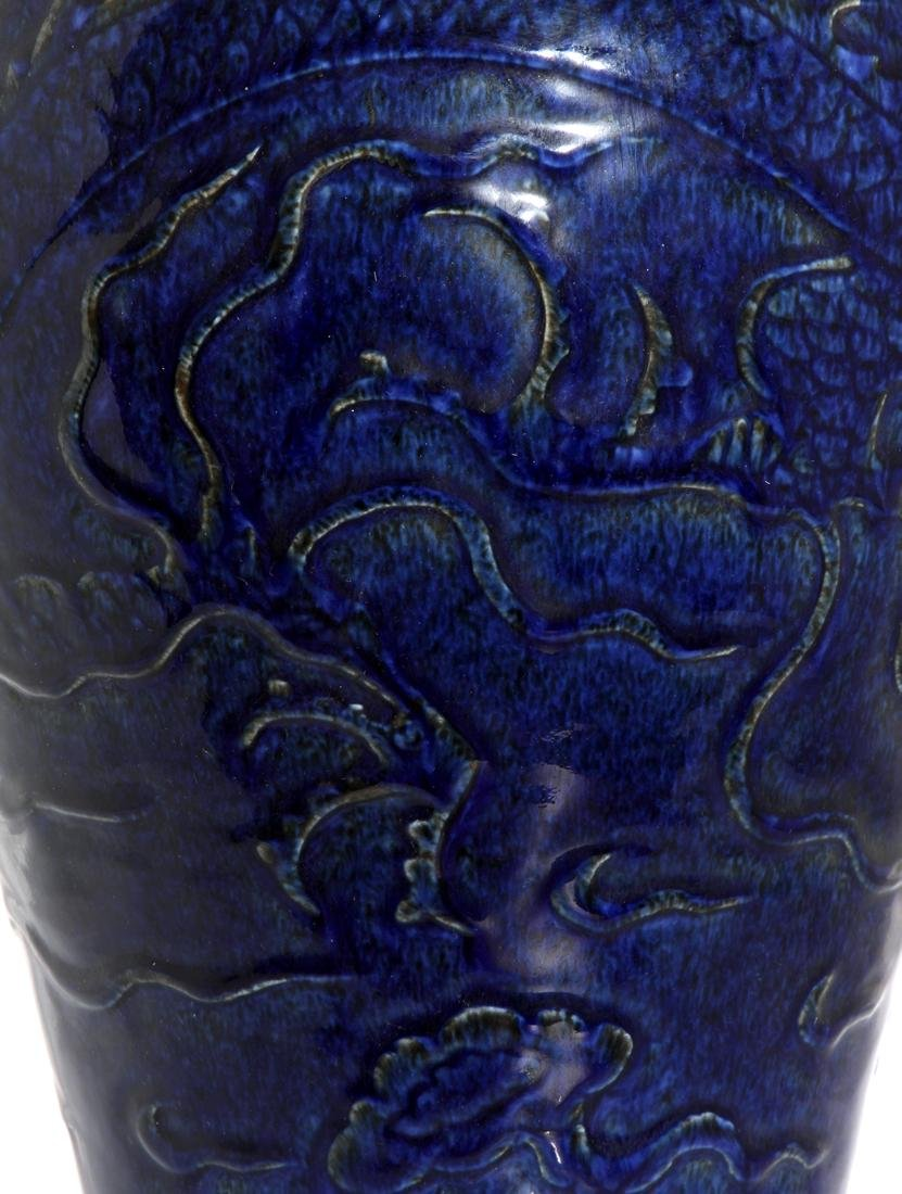 Chinese Powder Blue Enameled 'Dragon' Meiping Vase - 6