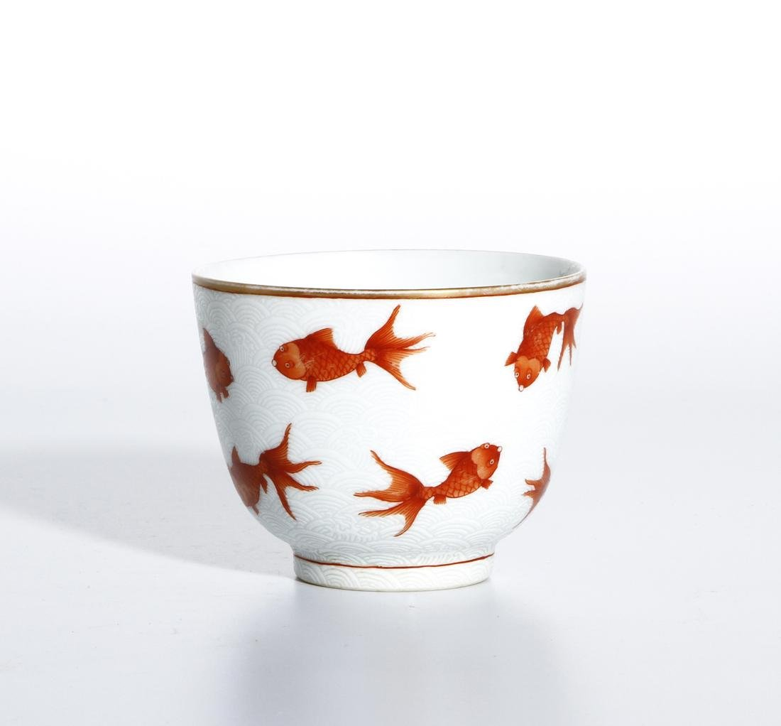Chinese Iron Red 'Fish' Cup - 2